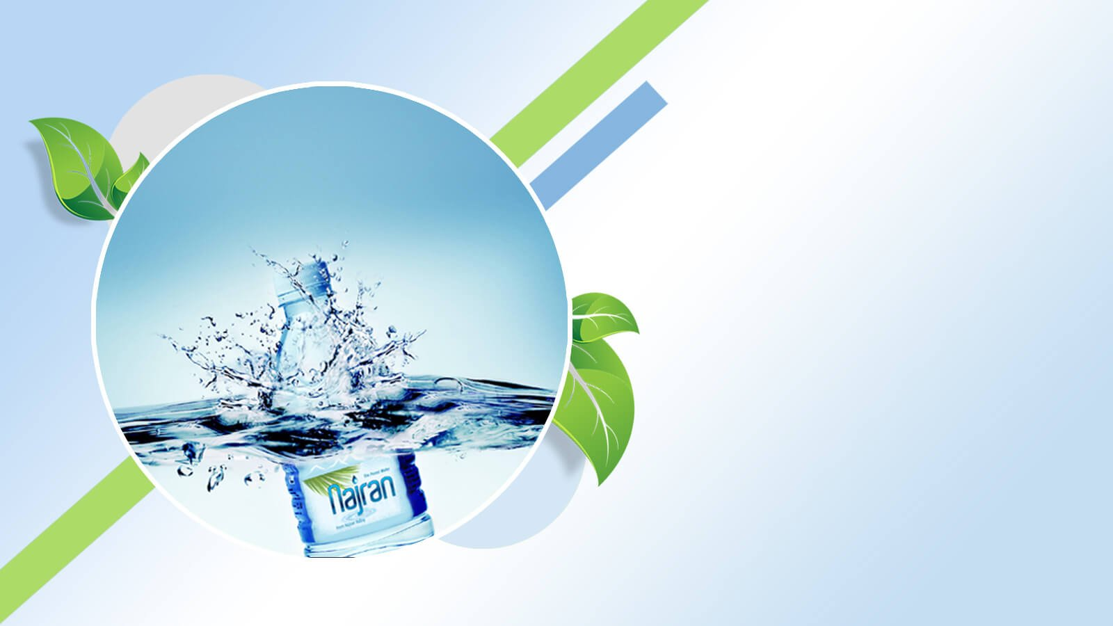 Najran Mineral Water Co